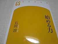 Img_9469