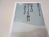 Img_6379